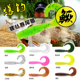 Soft Lures Grubs Australia - New Curly-Tailed Maggot Fishing Lure Soft Bait 5cm 6cm 7cm Worm Artificial Screw Grub Lures 12-20 Pieces Bag