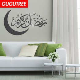 $enCountryForm.capitalKeyWord Australia - Decorate Home 3D Muslim letter cartoon mirror art wall sticker decoration Decals mural painting Removable Decor Wallpaper G-394