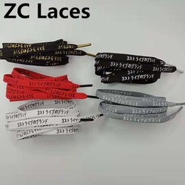 $enCountryForm.capitalKeyWord NZ - Japanese Katakana Shoelaces Polyester Flat Printing Shoe Laces For Sports Shoestrings Support Custom Colours in 120cm