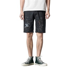 Men's Clothing Kyku Fireworks Shorts Men Paint Cargo Shorts Beach White 3d Printed Short Cool Harajuku Casual Mens Short Pants 2018 New Summer