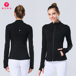 China Agleroc Yoga Jacket Woman Close Yoga Loose Coat Run Bodybuilding Leisure Time Jacket Self-cultivation Thin Serve cheap yoga pants leopard suppliers