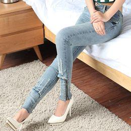 Sexy Woman Pants Jeans Australia - Free shipping 2019 fashion sexy pencil pants slim fit jeans woman autumn skinny trousers lady Jeans size S-XL