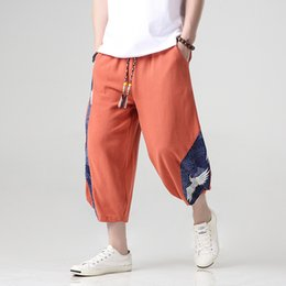 gold harem trousers Canada - 2020 Summer New Harem Pants Men Trousers Joggers Casual Pants Men Calf-Length Sweatpants Hip Hop Streetwear Male