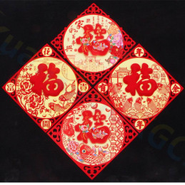$enCountryForm.capitalKeyWord Canada - Chinese New Year scrolls 3D flocking Chinese traditions Fu wall stickers house spring festival couplets ornaments Decoration