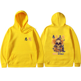hoodie chinese UK - 2020 Chinese style Hip Hop men's Hoodie Oversize Harajuku Pullover Hoodies men Cause to Move back XYEXTH RETREAT