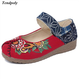$enCountryForm.capitalKeyWord Australia - Designer Dress Shoes Spring Autumn new retro ethnic style old Beijing cloth linen shallow mouth embroidered Women's fashion casual hot