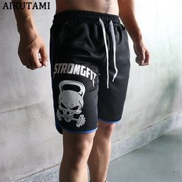 $enCountryForm.capitalKeyWord Australia - New Men Gym Shorts for Basketball Sport Bodybuilding Running Fitness Training Workout Quick Dry Summer Compression Sportswear