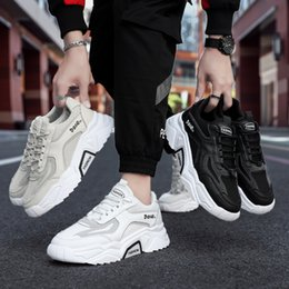 casual products Australia - New products hot 2019 autumn and winter letters thick bottom wild casual Korean version of the breathable men's trend sports sho