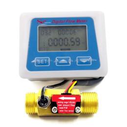 Water Temperature Lcd Australia - Digital LCD display Water flow sensor meter flowmeter totameter Temperature time record With G1 2 flow sensor