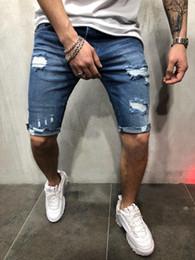 Wholesale denim drawstring for sale - Group buy Blue Mens Shorts Summer Half Length Ripped Skinny Slim Fit Street Teenager Shorts Denim