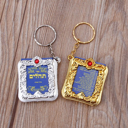 paper chains wholesale Australia - Mini Ark Quran Book Keychain Real Paper Can Read Vintage Arabic The Koran chain Muslim Jewelry Christmas Parties Decoration Gift