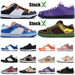 metallic body art Australia - 2020 New Mens Womens Running Shoes Arrival Ben SB Dunk Low Sneakers SB Dunk sb dunk low Metallic Silver Lobster Purple