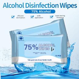 180мм*140мм спирт протрите 10шт портативные влажные салфетки 75% этанол антибактериальный дезинфицирующий ДИПе для домашнего офиса в наличии DHL Бесплатная доставка на Распродаже