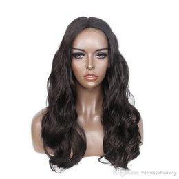 Black Wavy Wigs Australia - New Sexy 150% Density #4 Brown Long Wavy Wigs with Baby Hair Natural Hair Body Wave Synthetic Lace Front Wigs for Black Women