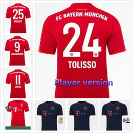 Lewandowski Jersey Australia - Player version 19 20 Bayern Munich Soccer Jersey KIMMICH 2019 2020 Bayern MULLER LEWANDOWSKI Football Shirt JAMES GNABRY Soccer Shirt