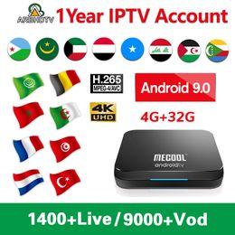 Shop Turkish Tv Box UK | Turkish Tv Box free delivery to UK | Dhgate UK
