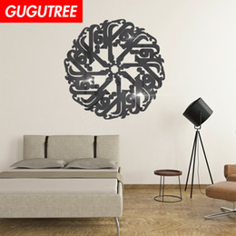 $enCountryForm.capitalKeyWord Australia - Decorate Home 3D Muslim letter cartoon mirror art wall sticker decoration Decals mural painting Removable Decor Wallpaper G-366