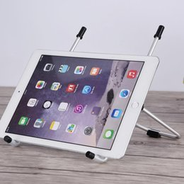 aluminum ipad tablet stand Australia - Foldable Laptop Stand Holder For iPad 1 2 3 4mini Bracket Universal Holder 10-17 Notebook 8~10 Tablet PC Holder Aluminum Stand