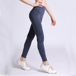 Dark Blue Yoga Pants Australia - Yoga Pants for women Highly Elastic Flexible Fabric Leggings for Active wear Yoga Practice Clothing Casual Wear lu-2019