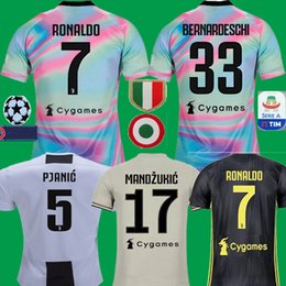 timeless design 4c999 5aefb Ronaldo Sporting Online Shopping | Ronaldo Sporting for Sale