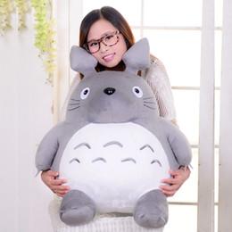 Toys japanese online shopping - Dragon cat cartoon plush toy doll Japanese anime surrounding large pillow doll girl birthday present