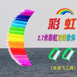 $enCountryForm.capitalKeyWord Australia - Hot Sale2.7M Power Dual Line Stunt Parafoil POWER Sport Kite Parachute Rainbow Nice Beach Kite with 2pcs 30m High Quality Nylon Flying Lines