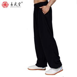 martial arts uniforms 2019 - Yiwutang Tai chi pants Kung fu uniform Martial Arts Karate Pants(Black White & Deep Blue)Cotton&Linen discount martial a