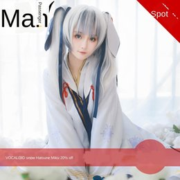 crane kimono UK - v home miku initial sound kimono future cosclothing snow initial sound kimono vocaloid red-crowned crane Snow Witch cosplay clothing