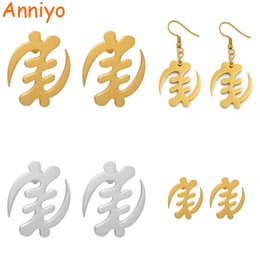 animals symbol Australia - Anniyo (One Pair) African Symbol Earrings Gold Color Stainless Steel Adinkra Gye Nyame Earrings Ethnic Jewelry #061821