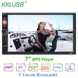 multimedia player camera UK - 2 Din Car Radio Multimedia Player Autoradio Stereo 7 Touch Screen Video Mp5 Player Auto Radio Backup Camera Mirror
