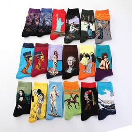 Wholesale famous painting socks for sale – custom 1 pair of fun autumn and winter retro Gogh mural women s art world famous oil painting series female socks funny socks