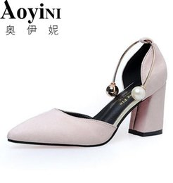 Pink Point Shoes NZ - Designer Dress Shoes 2019 summer women high heels gladiator sandals pearl buckle strap women pumps point toe sexy pink nude sandalia