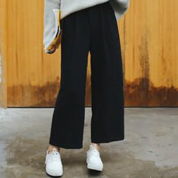 $enCountryForm.capitalKeyWord Australia - Leg Wide Pants Ulzzang Women Solid High Waist Trousers Pleated Loose Casual Elegant Womens Korean Style Chic School Daily Girls
