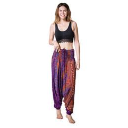 Harem Yoga Pants UK - Women Summer Loose Yoga Trousers Comfortable Jumpsuit Harem Pants Men And Women Loose Two Wearing Comfortable Yoga Pants