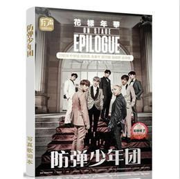 pop products 2019 - kpop photo album books k-pop bangtan boys jin suga wings lyrics star products k pop poster Postcard pictorial Bookmark c