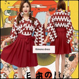 65f8e3f7ea Japanese Kimonos For Women Online Shopping | Japanese Kimonos For ...