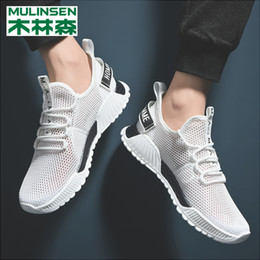 3m reflective shoe laces Australia - 2019 Three New Mens and Womens Running Shoes Sneakers Lundmark Brand Designer FU9161 FV5578 Synth FV3250 Antlia 3M reflective Size US5-13