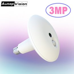 Lighting monitor online shopping - EC69 Wifi IP Camera MP Bulb Light Degree Panoramic Fisheye wifi CCTV Camera Home Security Bulb Lamp IP baby Monitor