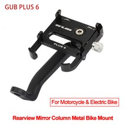 $enCountryForm.capitalKeyWord Australia - GUB Plus6 Aluminum Alloy Motor Bike Bicycle Phone Holder Battery Electric Bicycle Mount Rearview Handlebar Cradle Bike Accessory