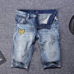 $enCountryForm.capitalKeyWord NZ - Summer Fashion Men Jeans Shorts Blue Color Patches Designer Ripped Jeans Men Denim Shorts Streetwear Hip Hop Short Homme