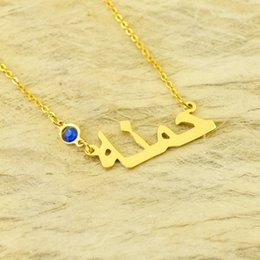 $enCountryForm.capitalKeyWord Australia - Personalized Name Customized Farsi Arabic Calligraphy Necklace Gift for Her gift for her