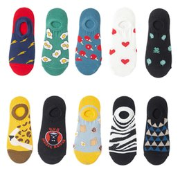 trendy knee socks UK - Summer Trendy happy Socks Women&Men Cotton Boat Socks Interest Funny Harajuku Ankle slipper