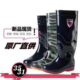 yellow rubber rain boots Australia - Man Thickening Protect Medium Length Canister High Help Deodorization Rain Shoes Labor Insurance Three Prevention Water Boots