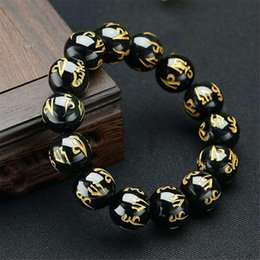 $enCountryForm.capitalKeyWord Australia - Natural Obsidian Bracelets For Women Men Powerful Stretch Black Gemstone Crystal Round Bead Natural Stone Bracelet Six Word