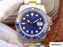$enCountryForm.capitalKeyWord Australia - The 2019 GM gold bag 18k real gold +904 steel luxury watch is equipped with CAL.2836 3135 mechanical movement luxury watch