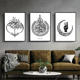 wall decor black art canvas Australia - Nordic Modern Islamic Arabic Calligraphy Black White Posters Canvas Prints Paintings Wall Art Modular Pictures Home Decor