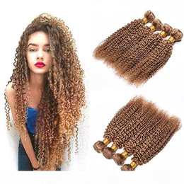 honey blonde virgin curly hair UK - Kinky Curly Human Hair Weave 4 Bundles #27 Honey Blonde Pure Colored Brazilian Virgin Curly Human Hair 4Pcs Wefts Hair Extension 10-26 Inch