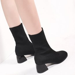 $enCountryForm.capitalKeyWord Australia - Fashion Trend Vintage Classic Fashion Trend Booties for Women Martin Boots Chunky Heel Winter Autumn Girls Ladies Daily Casual Shoes