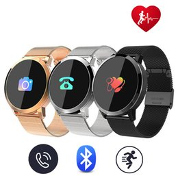 Q8 Smart Watch Australia - NEW Q8 Smart Watch for Men Women with Heart Rate Blood Pressure Sleep Monitor Fitness Tracker Intelligent Reminder Fashion Watch