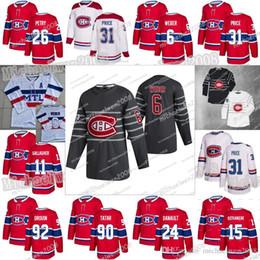 Star max online shopping - 15 Jesperi Kotkaniemi Montreal Canadiens All Star Max Domi Tomas Tatar Phillip Danault Jonathan Drouin Brendan Gallagher Petry Jersey